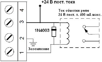 Схема коммутации реле и транзисторного переключателя KAL-A